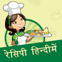 Indian Recipes offline (hindi)