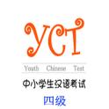 YCT-IV