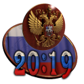 Герб России Часы Живые Обои