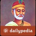 Sant Kabir Daily