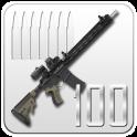 Gun Ammo Inventory