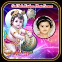 God Bala-Krishna Photo Frames