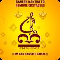 Om Gan Ganapataye Namaha