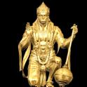 Hanuman Ringtones
