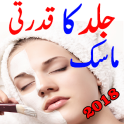 Learn Natural Skin Mask :Urdu