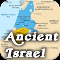 History of Ancient Israel