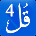 4 Qul of Quran 2019