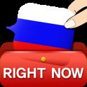 Conversação Na Hora Russo