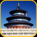 hotéis em Pequim