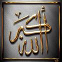 تكبيرات العيد وتلبية الحج