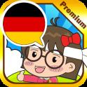 German master [Premium]