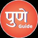 Pune Guide