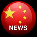 China News in English | China Newspapers