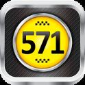 Такси 571 - онлайн заказ такси Киев и Одесса