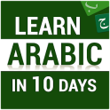 Arabic Learning for Beginners - Urdu, English more