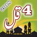 4 Qul Ayatul Qursi Lovely
