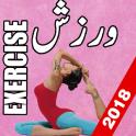 Entrenamiento de fitness para mujeres y hombres
