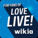 Wikia:ラブライブ!