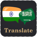 Bengali Arabic Translator
