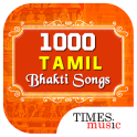 1000 Tamil songs for God