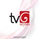 TV Derana | Sri Lanka