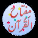 Miftah Ul Quran - Urdu