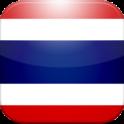 Radio Thailand วิทยุ