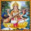 Saraswati Songs