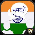 हिन्दी बोलो