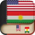 English to Kurdish Dictionary - Learn English Free