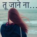 status, shayari, DP status, video status, meme