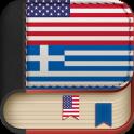 English to Greek Dictionary - Learn English Free