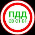 ПДД 2019 CD