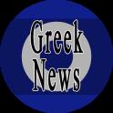 Greek News Online