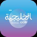 Al Khaleejiya 100.9 FM