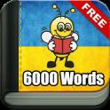 Learn Ukrainian - 6000 Words - FunEasyLearn