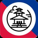 ✈ Nepal Travel Guide Offline