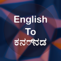 English To Kannada Translator Offline and Online