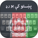 Pashto afghan Keyboard 2019