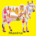All God Gayatri Mantra