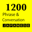 Japanese Phrases And Conversation Free 2020