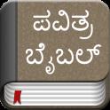 Kannada Bible Offline