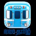 RRB Tamil