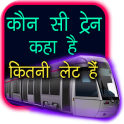 Train Timetable India