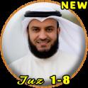 AL Quran Dan Terjemahan MP3 Offline
