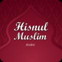 Hisnul Muslim Arabic