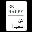 Beautiful Arabic Quotes