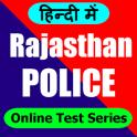 Rajasthan Police 2018