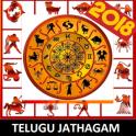 Telugu Jathakam(తెలుగు జతగాం )