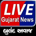 Live Gujarat News